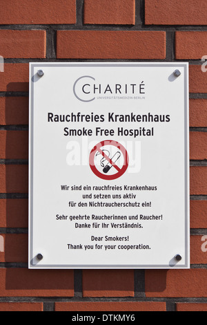Smoke free hospital - Stock Photo