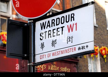 London, England, UK. Bilingual street sign in Chinatown - Wardour Street - Stock Photo