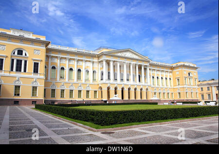 Russian museum in St. Petersburg Russia - Stock Photo