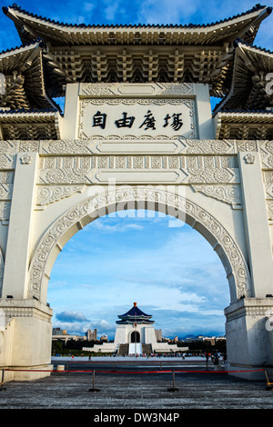 National Chiang Kai-Shek Memorial Hall and North Gate, Taipei, Taiwan - Stock Photo