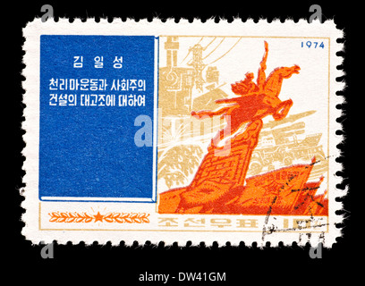 Postage stamp from North Korea depicting - Stock Photo