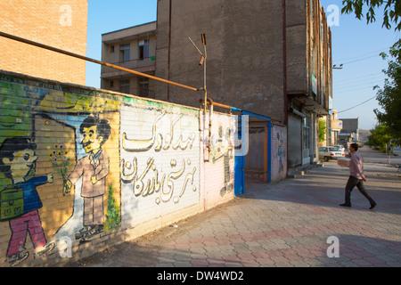 Bazargan, Maku County, West Azerbaijan District, Iran - Stock Photo