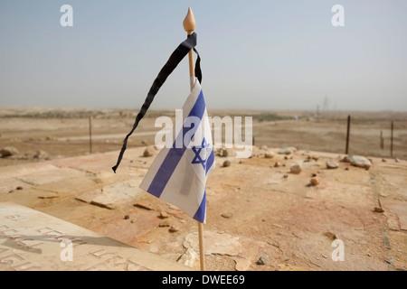 A memorial site near Jericho commemorating Israeli Beit Haarava pioneer settlers in the 1930s in the Jordan valley - Stock Photo