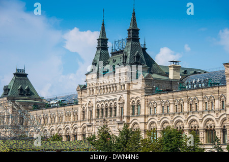 GUM, large department store on Red Square in Moscow, Russia, Europe - Stock Photo