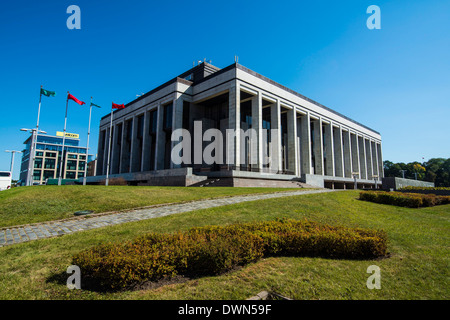 Palace of the Republic, Minsk, Belarus, Europe - Stock Photo
