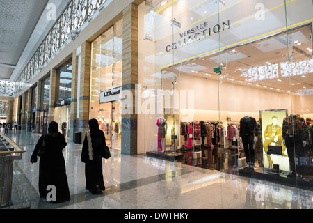 Mirdif City Centre shopping mall in Dubai United Arab Emirates - Stock Photo