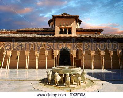 Arabesque Moorish architecture of the Patio de los Leones (Court of the Lions) , Palacios Nazaries, Alhambra. Granada, - Stock Photo