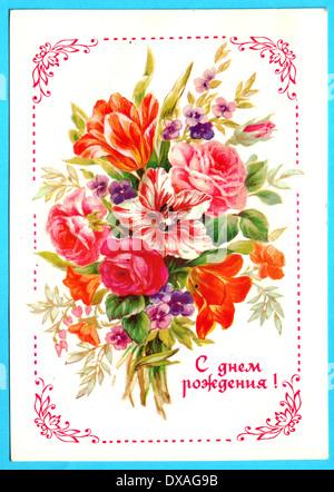 Greeting Card Happy Birthday Ussr Circa 1958 Stock Photo 33180574