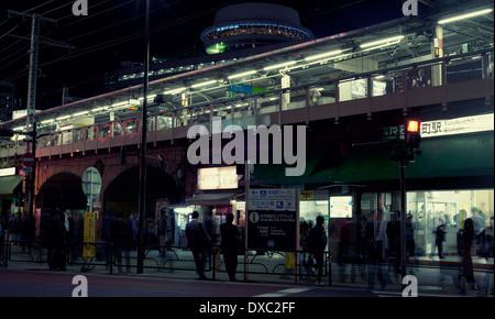 Yurakucho Station At Night, Tokyo, Japan - Stock Photo