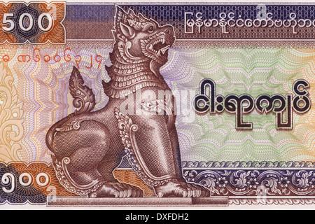 Burmese 500 Kyat Banknote - Myanmar - Stock Photo