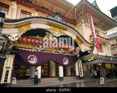 Kabukiza Theatre in the Ginza district of Tokyo in Japan. - Stock Photo