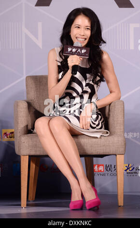 Beijing, China. 26th Mar, 2014. Actress Karen Mok at press conference of film The Great Hypnotist in Beijing, China - Stock Photo