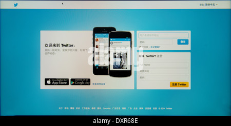 Page of registration on Twitter in chinese  language - Stock Photo