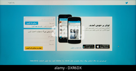 Page of registration on Twitter in   Arabic language - Stock Photo