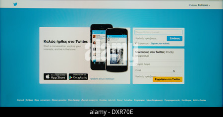 Page of registration on Twitter in greek   language - Stock Photo