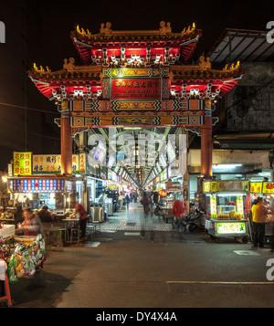 Night market and Chiang Kai-shek Memorial Hall, Taipei, Taiwan, Republic of China - Stock Photo