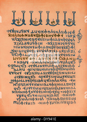 Codex Argenteus, 6th-century manuscript, containing bishop Ulfilas's 4th century translation of the Bible into Gothic - Stock Photo