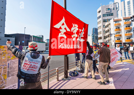 Zengakuren members protest the annexation of Crimea by Russia in Tokyo, Japan. - Stock Photo