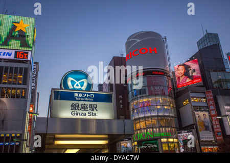 Japan, Asia, Tokyo, City, Chuo, Harumi Dori, crossing, district, landmark, Ginza, lights, shopping, station, subway, - Stock Photo