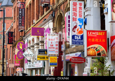 Shops and restaurants on Faulkner Street in Chinatown, Manchester, England, UK - Stock Photo