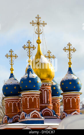 Domes of The Church of St George in Moscow. - Stock Photo