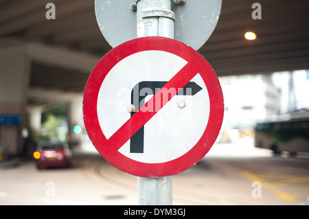 No right turn sign on a Hong Kong street - Stock Photo