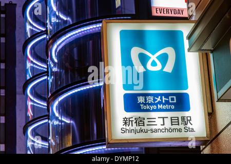 Tokyo metro sign in Shinjuku district, Tokyo, Japan - Stock Photo