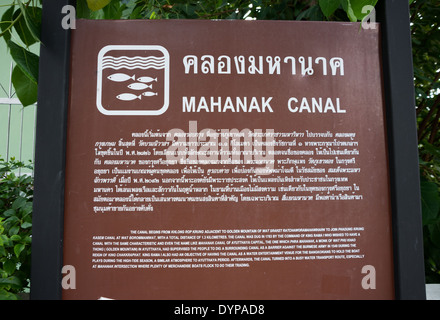 A Canal sign, brown sign, written in English and Thai. Tourist information sign. Bangkok, Thailand. - Stock Photo