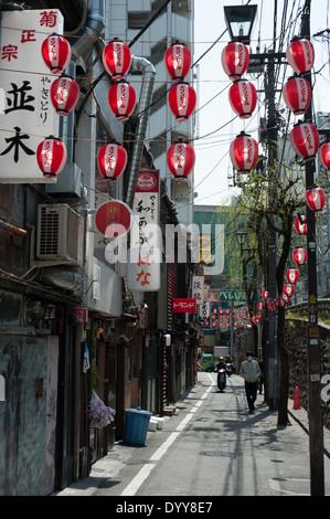 Shinjuku Memory Lane, Tokyo, Japan - Stock Photo