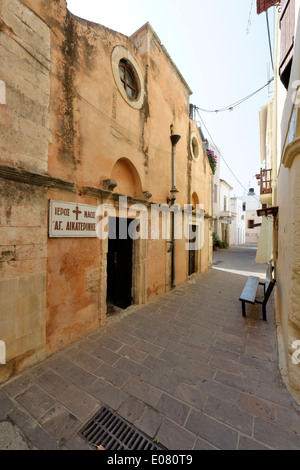 The 16th century Church Ayias Ekaterinis (Saint Catherine) Chania Town Crete Greece was used as bakery then a - Stock Photo