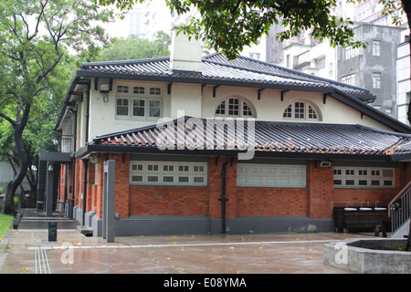 Oi! Art Center. (The premises of the former Royal Hong Kong Yacht Club) - Stock Photo