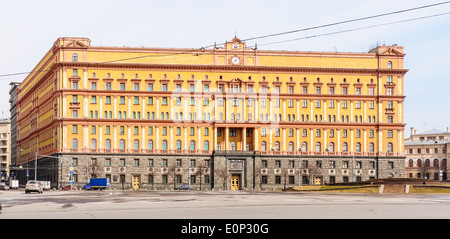 The facade of the KGB building in Moscow, Russia - Stock Photo