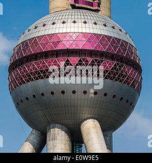 Oriental Pearl Tower, Shanghai, China - Stock Photo
