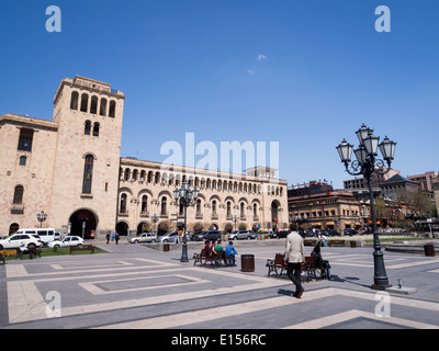 Republic Square in Yerevan, the capital of Armenia. The square is the main square of the city. - Stock Photo