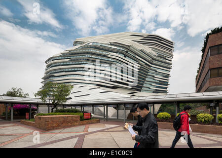 Jockey Club Innovation Tower, Hong Kong, China. Architect: Zaha Hadid Architects, 2014. Horizontal view of south - Stock Photo