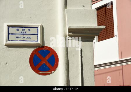 China, Macau, sign board of city street - Stock Photo