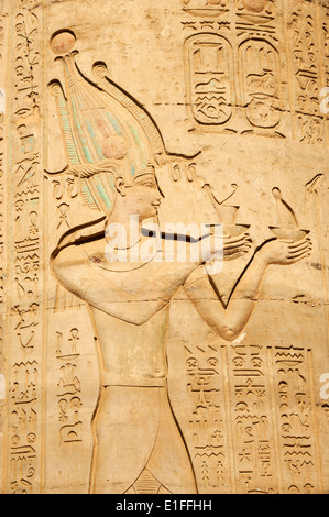 Egypt, Nile valley, cruise on the Nile river between Luxor and Aswan, Kom Ombo, Temple of Sobek and Horus - Stock Photo