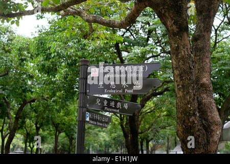 Daan Park, Taipei, Taiwan. - Stock Photo