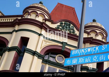 Brisbane Australia Queensland Fortitude Valley Chinatown Brunswick Street sign historic building - Stock Photo
