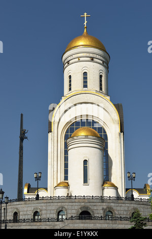 St. George's golden-domed Orthodox church was erected on Poklonnaya Hill in Victory Park dedicated to Russia's victor - Stock Photo