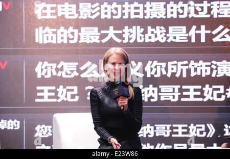 Shanghai, China. 15th June, 2014. Actress Nicole Kidman is present at a press conference held for her film 'Grace - Stock Photo