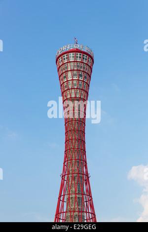 Kobe Port Tower, Hyogo, Kobe, Japan - Stock Photo