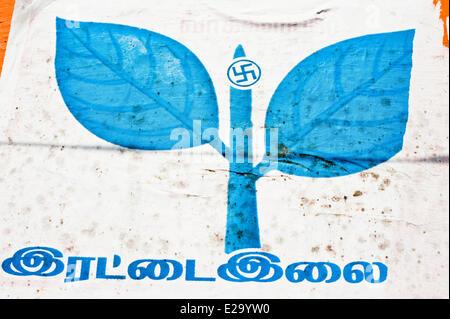 India, Tamil Nadu State, Mahabalipuram (or Mamallapuram) - Stock Photo