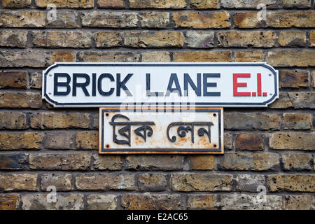 United Kingdown, London, East End district, Brick Lane - Stock Photo