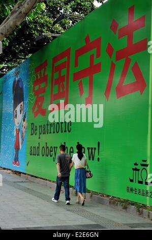 China, Zhejiang province, Hangzhou, propaganda - Stock Photo