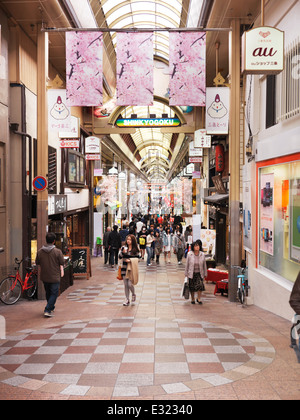 Teramachi and Shinkyogoku shopping arcades, popular covered historical shopping street in downtown Kyoto, Japan. - Stock Photo