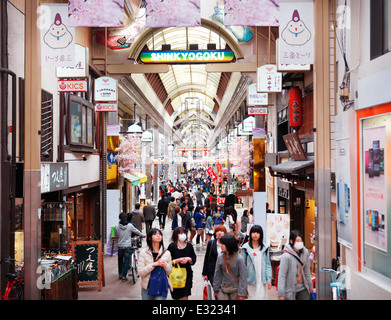 Teramachi and Shinkyogoku popular covered historical shopping street in downtown Kyoto, Japan. 2014 - Stock Photo