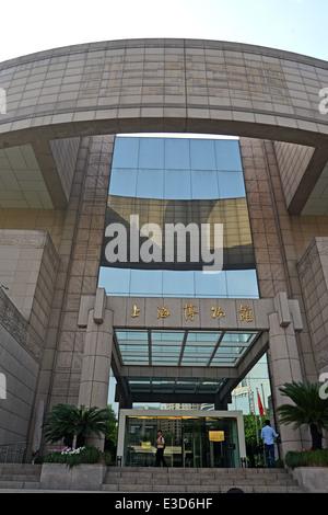 Museum Shanghai China - Stock Photo