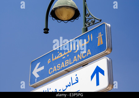 Road direction directions sign to Casablanca, Morocco - Stock Photo