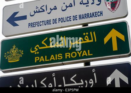 Signs for the Prefecture De Police de Marrakech, police station, and the Palais Royal, Marrakech, Morocco - Stock Photo